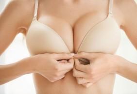 Đường mổ và độ dài sẹo nâng ngực là bao nhiêu?