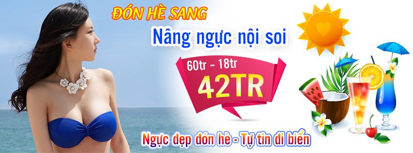 don-he-sang